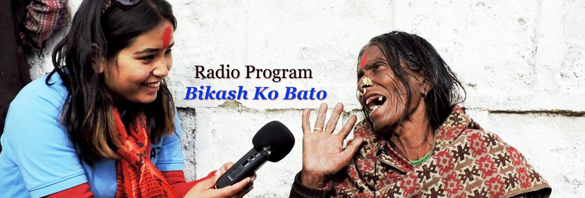 Radio Program Bikash Ko Bato